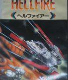 Hellfire  (Toaplan, 1989)