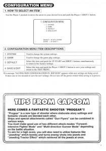Progear Manual asia engl5
