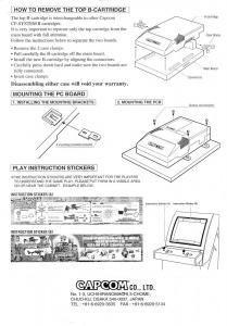 Progear Manual asia engl7