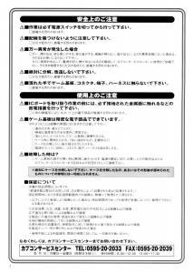 Progear Manual jap2