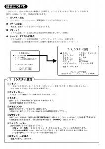 Progear Manual jap5